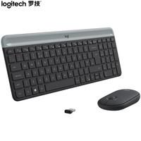 logitech 罗技 MK470 键鼠套装 (星空灰、无线2.4G)