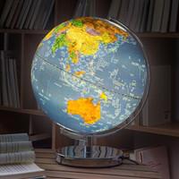 deli 得力  LED灯立体浮雕地球仪 直径30cm