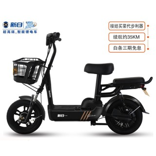 SUNRA 新日 小果酱 新国标 电动自行车
