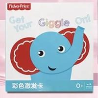 Fisher-Price  婴儿早教视觉激发卡
