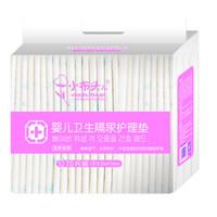 小布头儿  婴儿隔尿垫  护理垫 新生儿尿片 儿童隔尿垫巾床垫 S码 70片35*25CM
