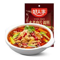 好人家  四川水煮肉片调料包100g/袋 2袋