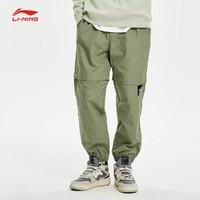 LI-NING 李宁  滑板系列 AKXR045 男款休闲运动裤