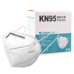 让爱卷边 KN95防护口罩 10只盒装
