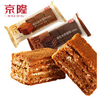 PLUS会员:京隆 提拉米苏千层蛋糕 2味混装 250g