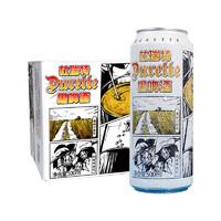 临期品:Duruite 杜瑞特  黑啤酒11度 500ml*12瓶