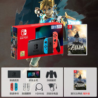 Nintendo 任天堂 国行Switch游戏主机 续航增强版 塞尔达荒野之息同捆套装