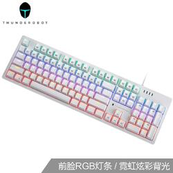 ThundeRobot 雷神 KG3104R 琉璃幻彩 机械键盘 104键 白色红轴