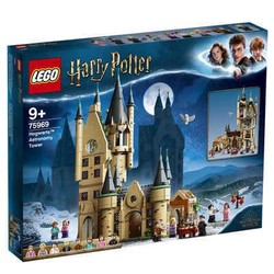 LEGO 乐高 哈利·波特系列 75969 霍格沃茨天文塔