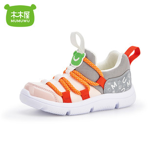 MUMUWU 木木屋 儿童毛毛虫运动鞋