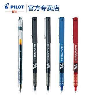 PILOT 百乐  BX-V5 直液式走珠笔 2黑1蓝1红+1支黑色G1(4+1套装)