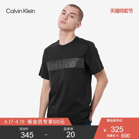 Calvin Klein 卡尔文·克莱 CK Jeans2020秋冬新款男装相对湿度系列斑纹胶LOGO短袖T恤J316427