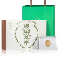 LUZHENGHAO 卢正浩 2021新茶上市 明前特级龙井 (领鲜礼盒)150g