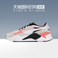PUMA 彪马 Puma/彪马女鞋老爹鞋网面运动鞋轻便潮流休闲鞋368845-03