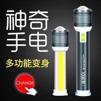 Warsun 沃尔森 强光手电筒可充电超亮氙气多功能小便携打猎LED家用户外灯