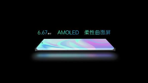 ZTE 中兴 Axon 30 Pro 5G智能手机