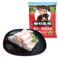 PLUS会员:湘村黑猪 黑猪脊膘 500g