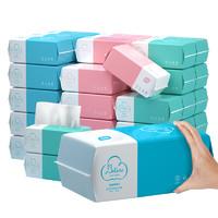 植护 加厚抽取式洗脸巾7包