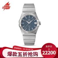 OMEGA 欧米茄 欧米茄(OMEGA)123.10.38.21.03.001 星座系列 男士自动机械手表