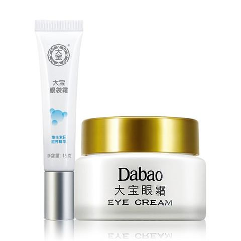 Dabao 大宝 大宝眼部护理  眼部精华去眼圈补水眼部护理套装 眼霜20g+眼袋霜15g