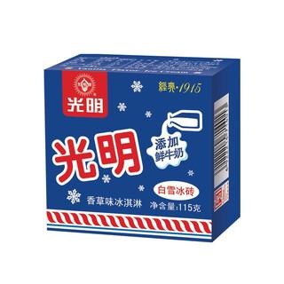 限地区、PLUS会员 : Bright 光明 奶砖香草味冰淇淋 115g*4盒