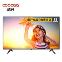 coocaa 创维酷开智慧屏D3 55英寸4K超高清光学防蓝光HDR 2+16G智能晶电视