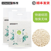 苏茂 猫砂豆腐砂无尘猫沙 2.4kg 水蜜桃6L 30.9元/件