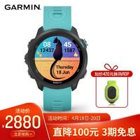 GARMIN 佳明(GARMIN)跑步手表Forerunner245M水星蓝 三星定位智能血氧监测多功能户外运动心率表 训练健身音乐手表