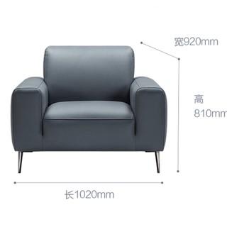 8H Milan时尚沙发 单人位