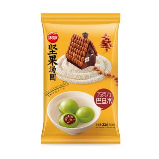 SUPER会员 : 思念  玉汤圆 巧克力巴旦木坚果汤圆  320g