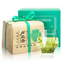 LUZHENGHAO 卢正浩    明前特级龙井茶叶春茶  150g
