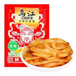 乌江 榨菜丝 鲜脆榨菜70g*5袋