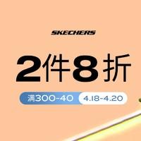 促销活动:京东 斯凯奇 官方自营旗舰店 超级秒杀日
