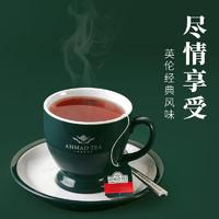 PLUS会员:AHMAD 亚曼 经典红茶四口味组合装   2g*20包