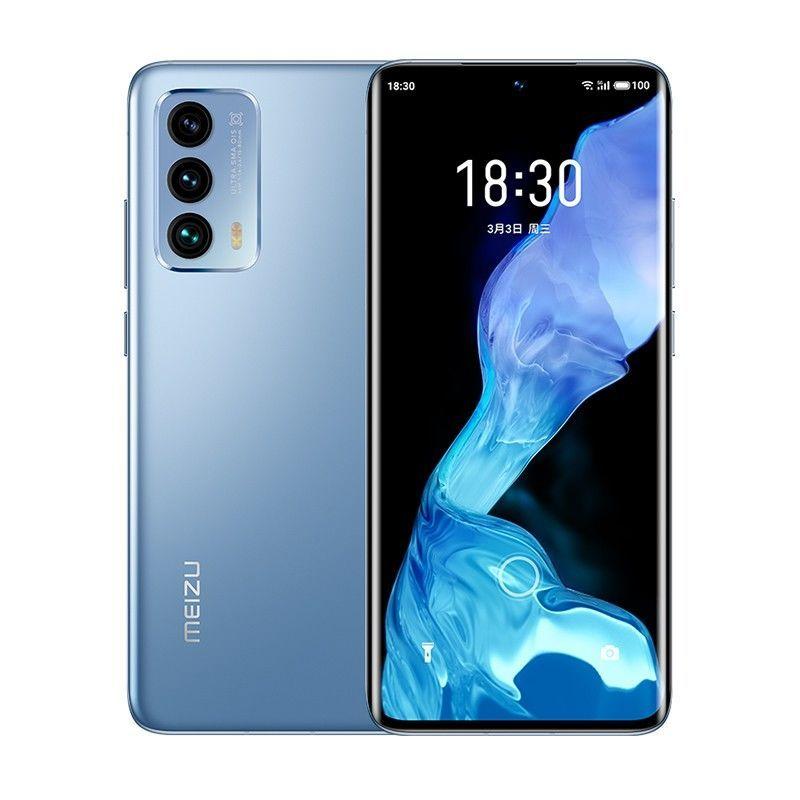 MEIZU 魅族 18 5G智能手机 8GB+128GB/8GB+256GB/12GB+256GB