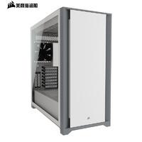 USCORSAIR (USCORSAIR) 5000D 白色 钢化玻璃 中塔ATX机箱 (支持360冷排/42cm显卡/预装两风扇)