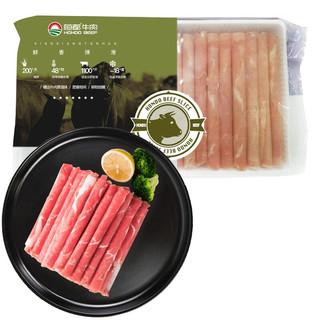 限地区 : HONDO BEEF 恒都牛肉 原切肥牛肉卷 380g