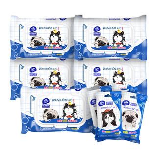 彩蛋、超值商超日 : Vinda 维达 湿厕纸 吾皇IP定制版(40片*5包+10片*4包)