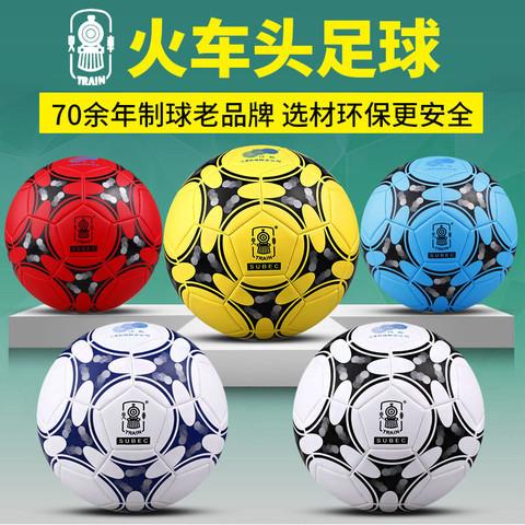 5号儿童足球 幼儿园训练比赛