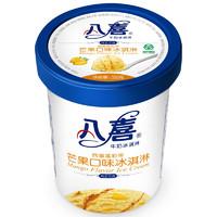 BAXY 八喜 冰淇淋 芒果口味 550g*1桶