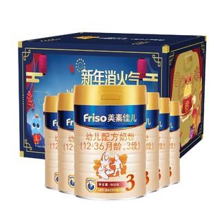 幼儿配方奶粉 3段 900g*6罐