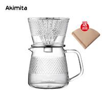 京东PLUS会员 : Akimita 咖啡双层滤杯   1-2人份+500ml分享壶