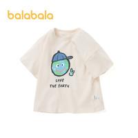 balabala 巴拉巴拉 男幼童T恤