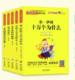 百亿补贴 : 《小学生阅读课程化丛书》