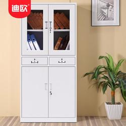 DIOUS 迪欧 资料柜 储物柜 文件柜 凭证柜 钢制铁皮柜 亚光灰色 带锁 中二斗柜