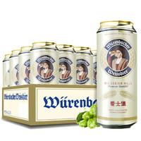 PLUS会员:EICHBAUM 爱士堡 小麦白啤酒 500ml*24听