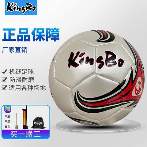 金豹 KINGBO 足球4号5号标准球耐磨学生青少年成人比赛训练用球标准专业足球KF2003 红色 5号