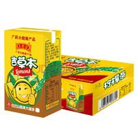 PLUS会员:王老吉  吉草本柠檬茶饮料 250ml*24盒