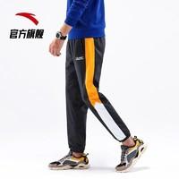 ANTA 安踏运动裤男士2021春季新款时尚休闲长裤束脚学生长裤潮15937520