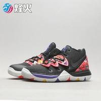 NIKE 烽火Nike KYRIE 5 欧文5 童鞋 耐磨 运动 休闲篮球鞋